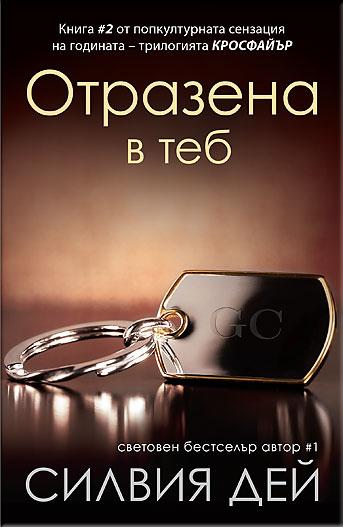 download Англо русский словарь 1995