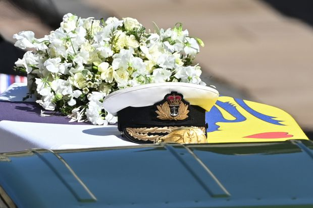 ковчегът на принц Филип