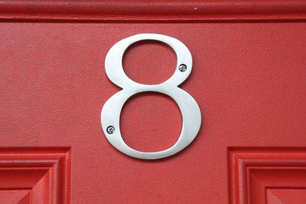осмица, символ, число, безкрайнст, портал