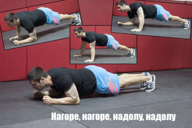 Топ 15 Упражнения за корем в домашни условия - II част..