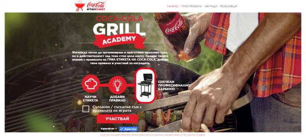 COCA_COLA Grill