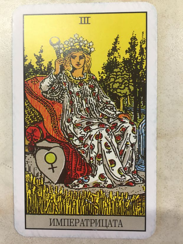 императрица, карта таро, креативност
