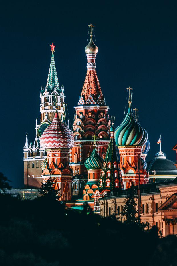 Москва, пътешествия