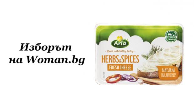 Arla, крем сирене, билки и подправки