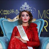 """Мис Ирак"" атакува конкурса ""Мис Вселена"" след 45 години"