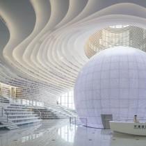 Най-зашеметяващата библиотека на бъдещето отвори врати в Китай