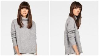 Сивият пуловер, който винаги е на мода