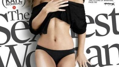 Кейт Бекинсейл е най-секси жена, според