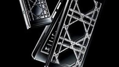 Бижуто на Dior