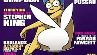 Мардж Симпсън е новата Playboy икона