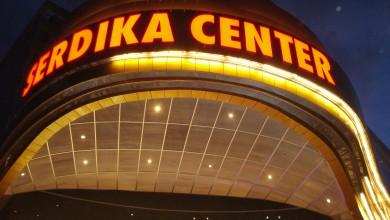 За новия мол Сердика център – от практична женска гледна точка