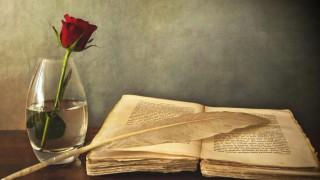 Асен Разцветников и Райна: Една луда любов от разстояние!