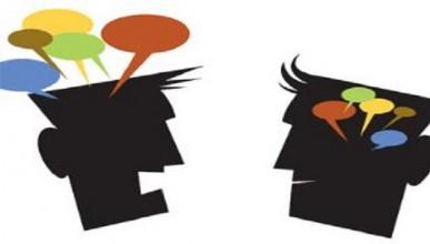 Реваншът на интроверта