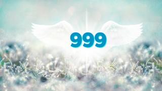 999: число с ключов смисъл за живота
