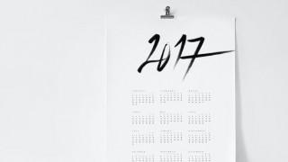 Нумерология: 2017 е година 1
