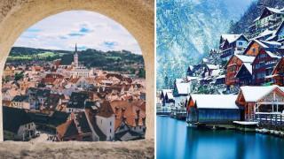 Малки европейски градчета, които трябва да посетите