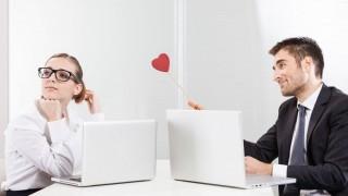 Ако любовта ви срещне на работното място...