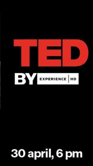 Росен Плевнелиев е специален гост на TED2017: The Future You в София