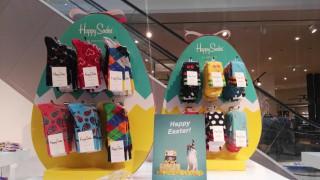 Великденско дърво и тематични чорапки - новата мода в Страстната седмица
