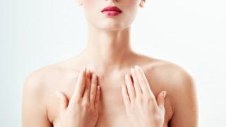 5 навика, които деформират гърдите ни