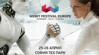 Ела на Webit.Festival, за да се запознаеш с бъдещето