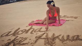 Никол Шерцингер с екзотични снимки от Хаваите