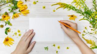 Най-често допусканите грешки в българския език
