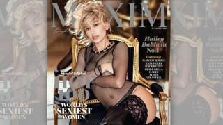 Тя е най-секси според Maxim!
