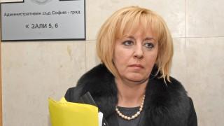Мая Манолова няма време за внука си