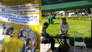 Захари Бахаров помага на хора с бъбречни заболявания