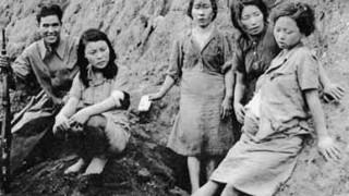 Жените за комфорт - сексуалните робини на японските войници