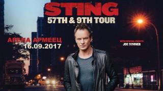 50 от най-добрите билети за Стинг в София са в продажба