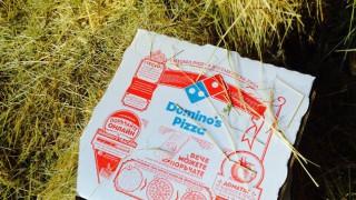 Езда, пица и залез над София