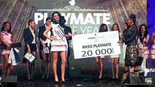 Коя ще е новата Playmate 2017?
