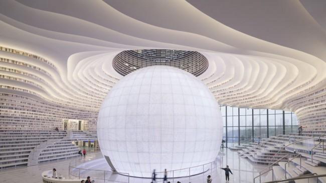 Най-зашеметяващата библиотека на бъдещето отвори врати в Китай (видео+снимки)