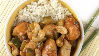 Ароматно пиле с фъстъци Гонг Бао