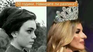 Искат Мис България да върне короната
