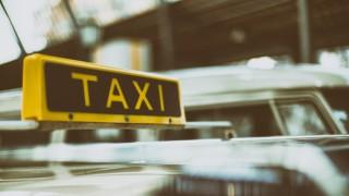 Скъпи таксиметрови шофьори!