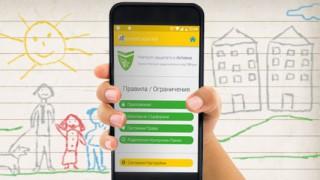 Как да защитим децата от опасностите в онлайн пространството
