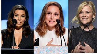 Холивуд дава милиони, за да спре сексуалното насилие