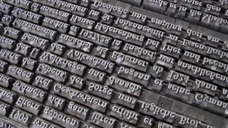 Ще живеят ли езиците?