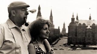 Пабло Неруда, починал днес: Не си като никоя друга, щом аз те обичам