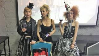 Празнуваме Вивиан Уестуд с уникални вина