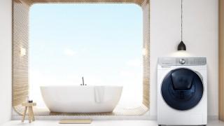 Може ли пералнята да има ум? Да, ако е Samsung