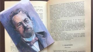 8 качества на възпитания човек според Чехов