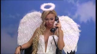 Нора Недкова се връща във