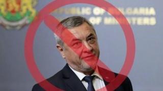 Защо трябва да подкрепим протеста срещу Валери Симеонов?