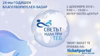 60 държави се включват в 24-тия Благотворителен базар на Международен женски клуб – София