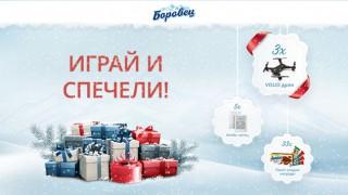 Извънредно съобщение от Дядо Коледа