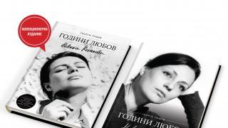 Невена Коканова-великата българска актриса, която ще помним винаги